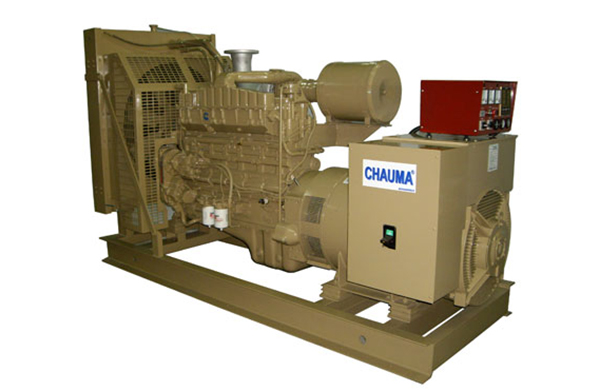 Introduction of generator